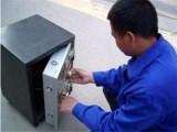 沧州开门锁 汽车锁 保险柜 指纹锁等