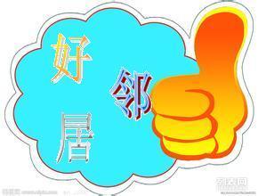 南京建邺区保洁公司承接房子新装修保洁打扫擦玻璃旧房打扫