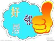 南京保洁公司专业工程保洁装潢保洁日常开荒打扫地毯玻璃清洗