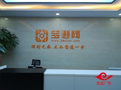 深圳南山公司标志logo制作