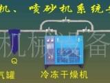 大型喷砂房承接上海地区喷砂加工业务