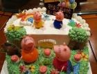 私房蛋糕工作室转让