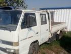 江铃双排货车3.5米平板黄标出售