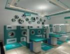 UCC洗衣加盟,行业优势品牌 +商学院培训 +强大服务支持