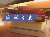 虹口成教高起本学历 上海网络教育招生