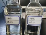 苏州增塑剂植物酯多元醇二辛脂二丁酯替代