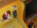 二手吉童牌 游艺机 弹珠机和一台投币游戏机