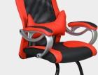8.8成新的人体工学弓形电脑椅低价转让,现价138元