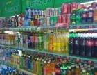 连锁超市低价转让