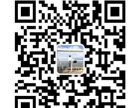 佛山南海桂城钢琴培训