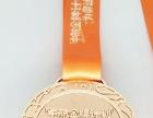 厂家专业定制金属奖牌比赛奖牌订做颁奖奖牌定做