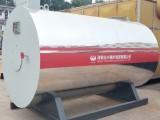 河南永興鍋爐集團供應700kw燃氣導熱油爐
