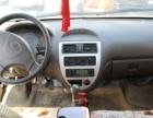 一汽佳宝2008款 1.1 手动 油气2用2010年一汽面包车出
