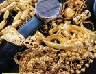 平顶山鲁山地区抵押 回收黄金 钻戒 名表名包 婚戒特别定制