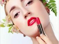 化妆 盘发 美甲 纹绣 美容培训
