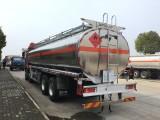 滨州一辆前四后六铝合金油罐车可以装多少吨油