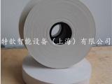 银行钞票捆扎纸带 40mm/50mm/76mm内径纸带可定制