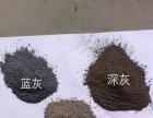大同做金刚砂耐磨地面的施工旺季