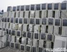 温州空调回收,电脑回收,废旧电脑显示器,冰箱.厂矿废旧物资
