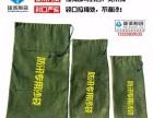郑州消防专用沙袋,防水沙袋,璞诚制袋厂
