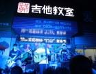 衢州专注只教吉他和电声-花花吉他教室(覆盖全城)