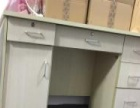 5抽一柜办公桌