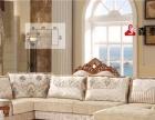 成都布艺沙发加盟品牌森泰莱免洗布艺沙发