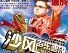 大庆音乐教师专业授课