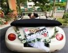 海南享爱婚礼分享婚车装饰小窍门
