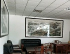写字楼 400平米 出租