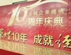 鹿城瓯海永嘉龙湾代理记账报税注册公司上门服务