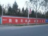 青岛地平线墙体广告专业制作即墨 平度 莱西 胶州等地墙体广告