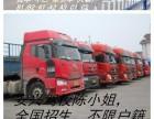 深圳哪里可以考大车驾驶证? 深圳考AB牌 升级驾照