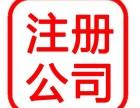 宁波注册公司 贸易公司注册政策以及流程