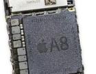 苹果iphone手机实体店换屏 手机进水摔维修服务