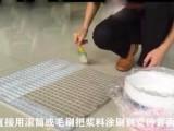 十大品牌瓷砖背胶厂家强力型背涂胶