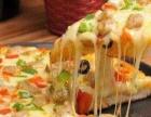 10元迷你披萨加盟店 榴莲裙披萨加盟条件 免费留言