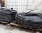 南京电缆线回收,二手,废旧,全新电缆线回收价格
