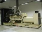 芜湖汽轮发电机组回收大宇发电机组回收价钱