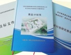 安庆写可行性研究报告书专业编写公司