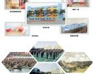 深圳市中嘉职业技术学校中专三年制 大专五年制火爆招生中