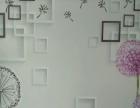 承接各种品牌墙纸墙布安装