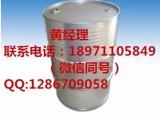 二氧化锰湖北武汉哪里有卖