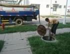 无锡惠山区抽粪服务
