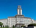 2017南开大学山东法学专业在职研究生研修班开班授课