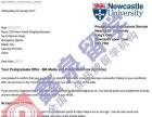 鞍山鑫泉:英国纽卡斯尔大学媒体与公共关系专业硕士申请条件及案