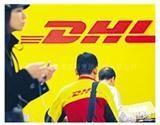 北航DHL留学快递北航DHL留学速递