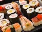 缘喜外带寿司加盟怎么样/加盟费用是多少/加盟电话是多少