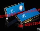 回收Intel Xeon Phi 协处理器cpu回收
