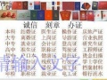 七台河十年信誉科技科贸商贸广告